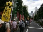 渋谷駅に向かうデモ