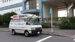 13617  武豊線緒川駅 アンケート配布