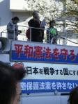 30日 秘密保護法廃案 「憲法と平和を守る愛知の会」デモ
