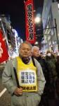 「秘密保全法を廃止に! 大デモin名古屋」集会とデモ