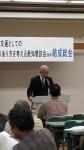 講演の橋山さん