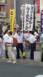 ビッグカメラ前の歩道での宣伝
