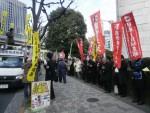 JAL訴訟 最高裁前抗議行動