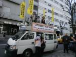JAL不当解雇撤回愛知の会からの発言